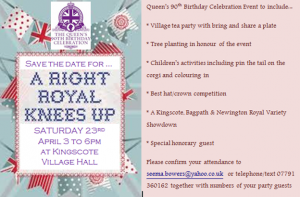 Queens Birthday invitation 23April2016